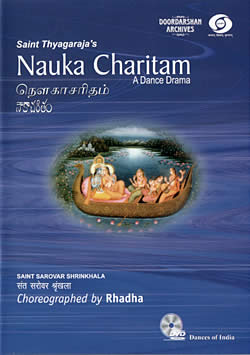 Doordarshan Archives - Nauka Charitam [1DVD](DVD-648)