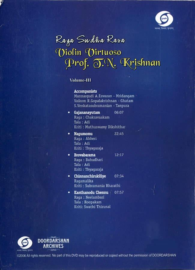 Doordarshan Archives - Prof. T. N. Krishnan Vol. 3 [1DVD]の写真1