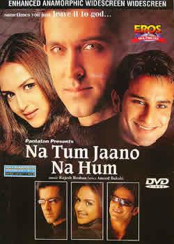 Na Tum Jaano Na Hum(ワケアリ版)の写真