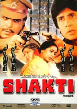 Shaktiの写真