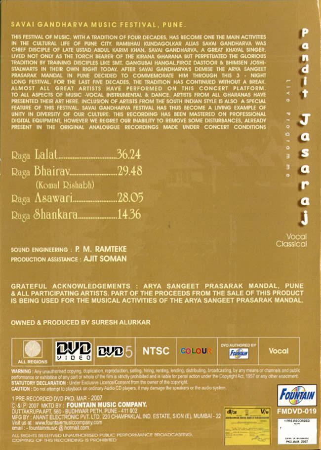 Pandit. Jasraj [DVD]の写真1