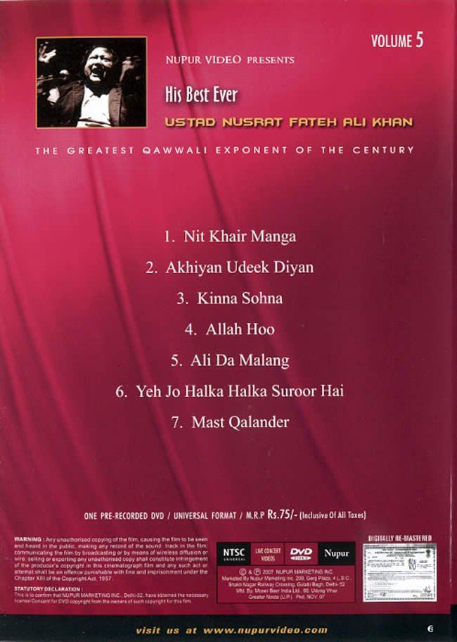 Nupur Live Concert 5 - His Best Ever [DVD]の写真1