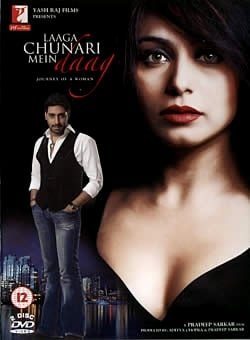 Laaga Chunari Mein Daag - Journey of a Woman 【ティラキタ日本語字幕】[1 DISC DVD](DVD-695)