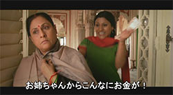 Laaga Chunari Mein Daag - Journey of a Woman 【ティラキタ日本語字幕】[1 DISC DVD]の写真3 -