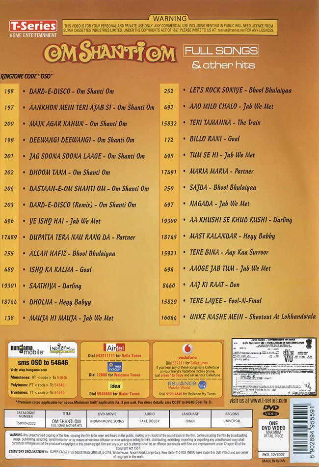 Om Shanti Om - Full Songs and Others [DVD]の写真1