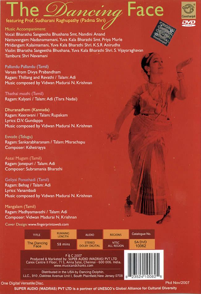 The Dancing Face [DVD]の写真1