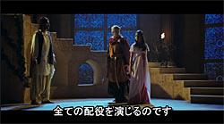 Aaja Nachle【ティラキタ日本語字幕】 [DVD] 2 -
