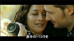 Aaja Nachle【ティラキタ日本語字幕】 [DVD] 3 -