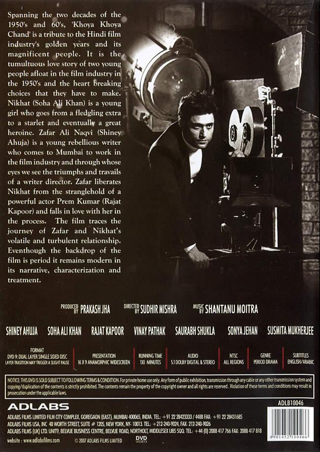 Khoya Khoya Chand [DVD]の写真1