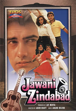Jawani Zindabad_1990 Dvd_746