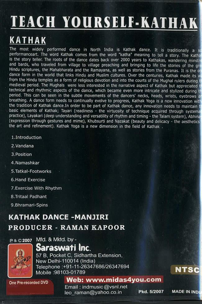 Teach Yourself - Kathak Vol.1の写真1