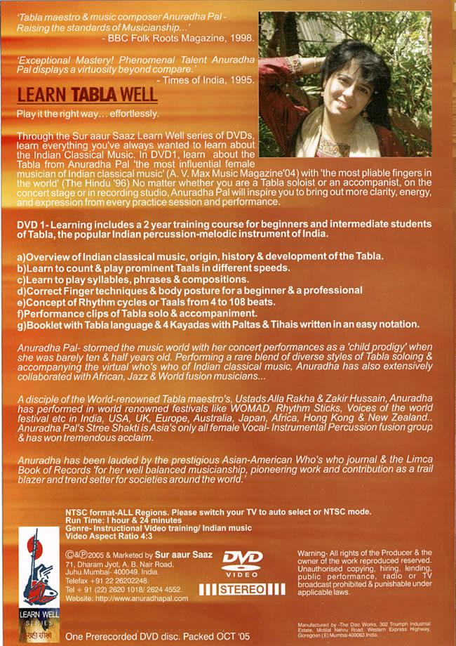 Learn Tabla Well - Anuradha Palの写真1