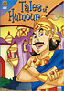 Tales of Humour [DVD]