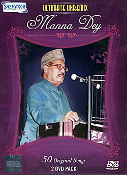 Manna Dey - Ultimate Unremix [2DVDs](DVD-787)