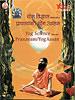 Yog Science Part 1 and 2, Pranayam Yog Asan [DVD]