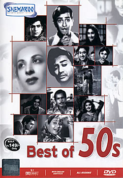 Best of 50s [DVD](DVD-790)