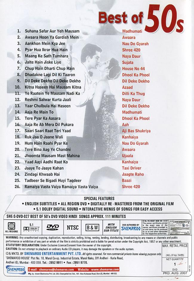 Best of 50s [DVD]の写真1