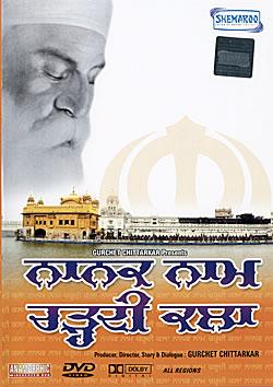 Nanak Naam Charhdi Kala [DVD](DVD-791)