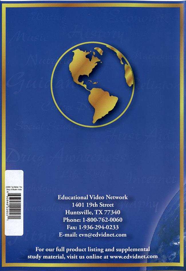 Taj Mahal - The Story of Muslim India [DVD]の写真1