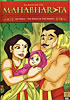 Mahabharata - Adi Parva - The Birth of The Heros [DVD]