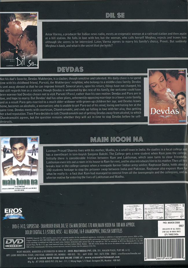 Superstar Shahrukh Khan [DVD] 1