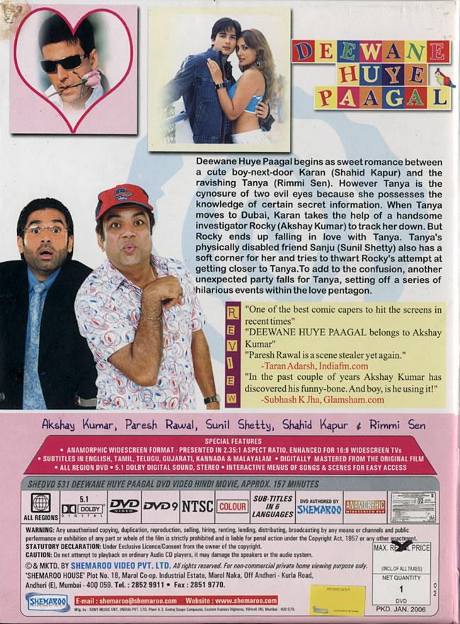 Deewane Huye Paagal [DVD]の写真1