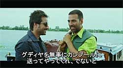 TASHAN【ティラキタ日本語字幕】[DVD] 2 -