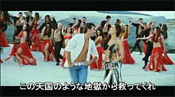 TASHAN【ティラキタ日本語字幕】[DVD] 3 -