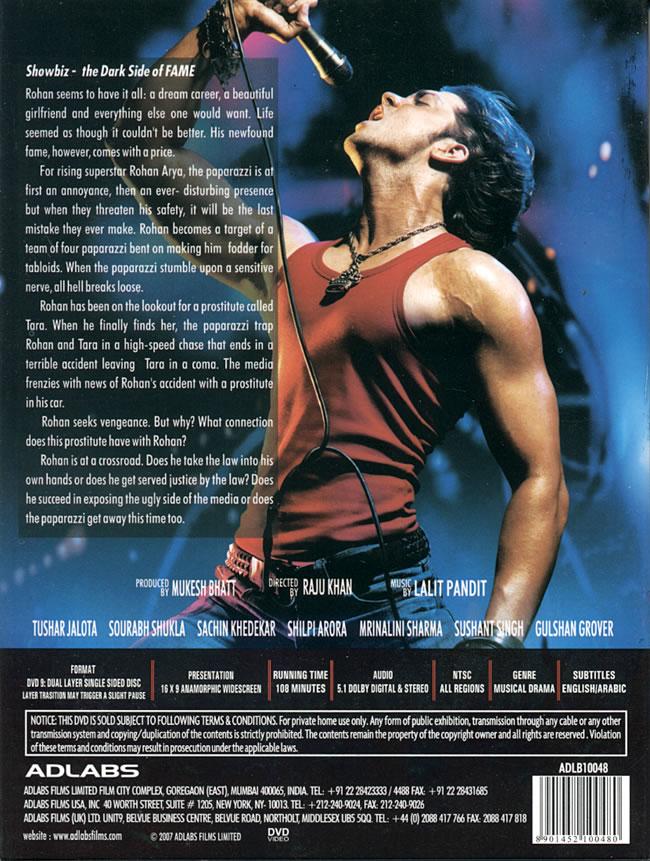 Showbiz [DVD]の写真1