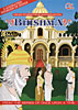 Short Stories from Mahabharatha - Bhishma