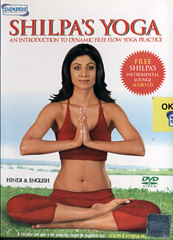 Shilpa's Yoga [DVD](DVD-832)