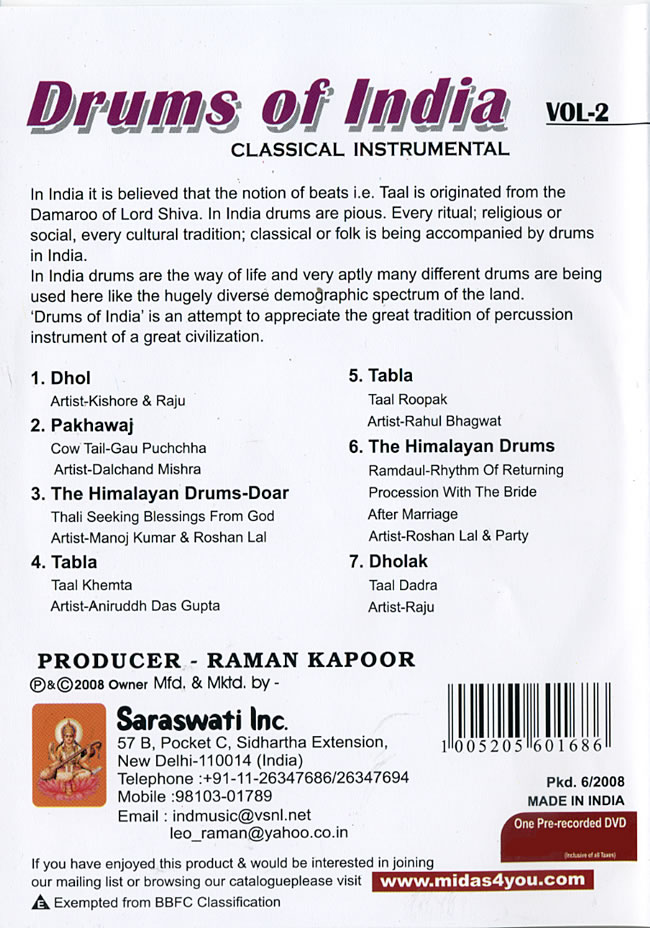 Drums of India Vol. 2 1