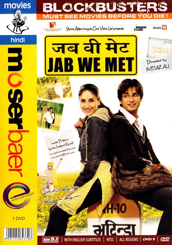 Jab We Met [DVD]の写真1