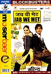 Jab We Met [DVD]の商品写真