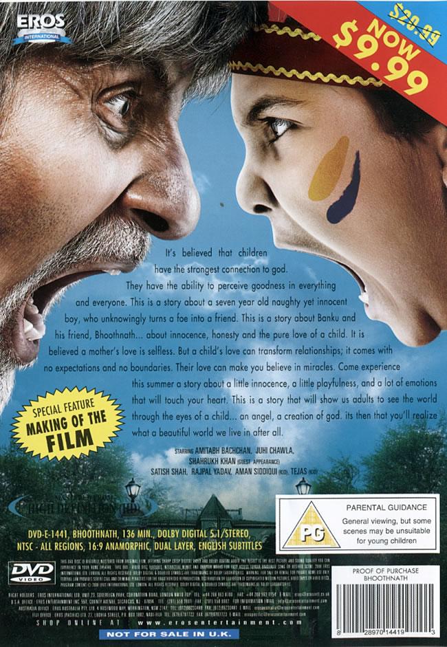 Bhoothnath [DVD]の写真1