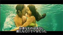 thoda pyaar thoda magic【ティラキタ日本語字幕】 [DVD] 2 -