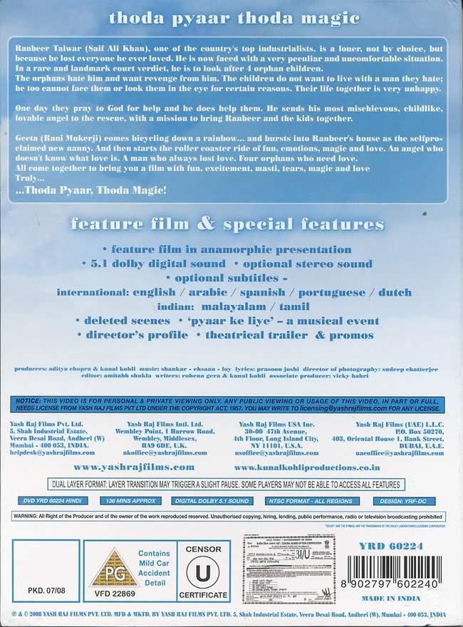 thoda pyaar thoda magic【ティラキタ日本語字幕】 [DVD]の写真1