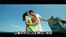 Bachna ae Haseeno[DVD2枚組]の写真 - ランヴィール・カプールとディーピカー・パドゥコーネのダンスシーン