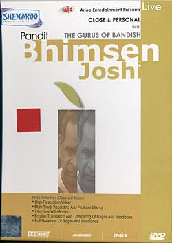 Pandit Bhimsen Joshi [DVD](DVD-871)