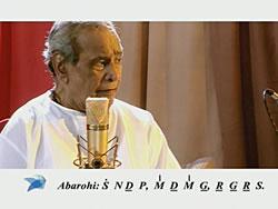 Pandit Bhimsen Joshi [DVD] - とにかく映像が美しい!