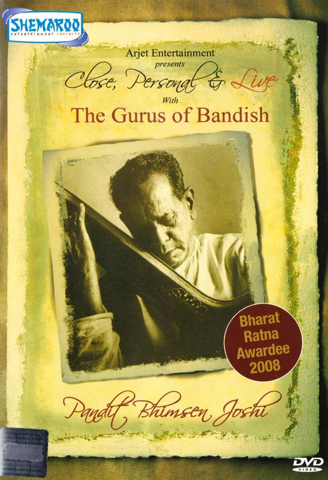 Pandit Bhimsen Joshi [DVD] - Bジャッケット版