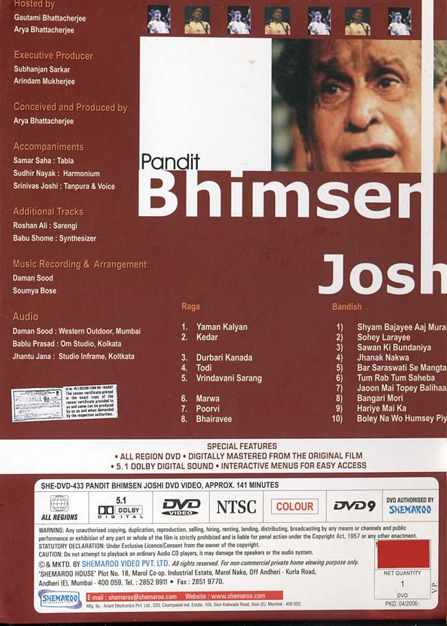 Pandit Bhimsen Joshi [DVD]の写真1