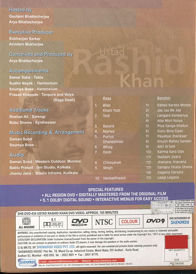 Ustad Rashid Khan [DVD]の写真1