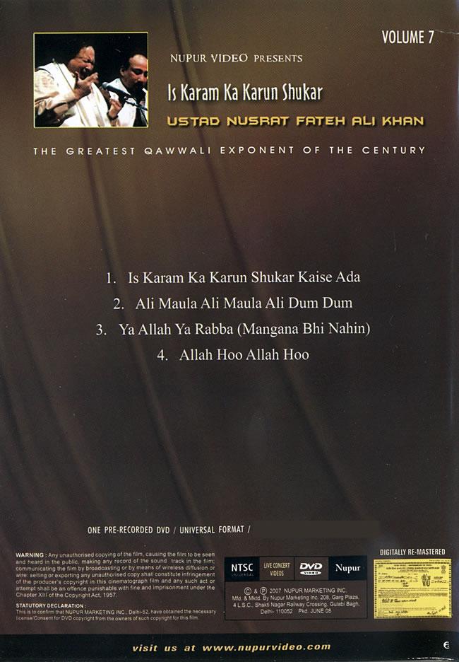 Is Karam Ka Karun Shukar - Ustad Nusrat Fateh Ali Khan [DVD]の写真1