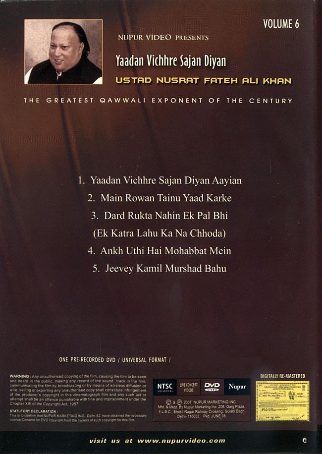 Yaadan Vichhre Sajan Diyan - Ustad Nusrat Fateh Ali Khan [DVD]の写真1