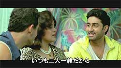 Dostana 【ティラキタ日本語字幕】[DVD2枚組] 2 -