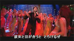 Dostana 【ティラキタ日本語字幕】[DVD2枚組] 3 -