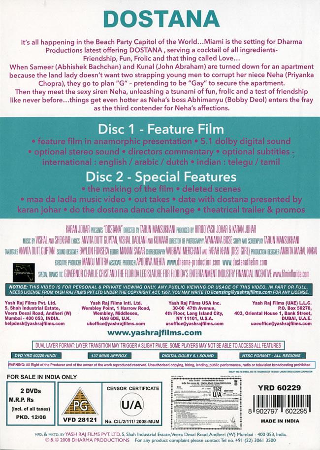 Dostana 【ティラキタ日本語字幕】[DVD2枚組]の写真1
