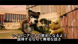 Road Side Romeo [DVD] 3 -