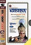 Shree Krishna DVDセット Set-1 [15DVDs]の商品写真